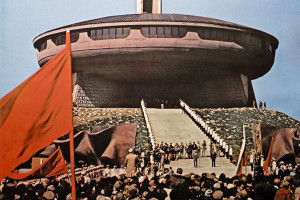 Buzludzha the inauguration of the building 23/08/1981