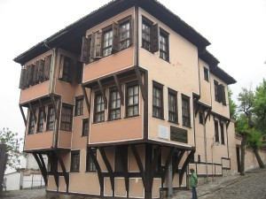 Lamartine House Plovdiv