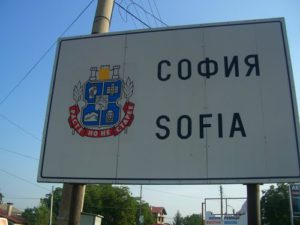 sofia why travel to Bulgaria