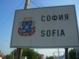 סופיה למה לנסוע לבולגריה