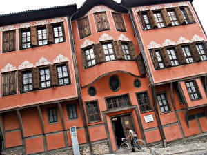 casa barri antic de plovdiv